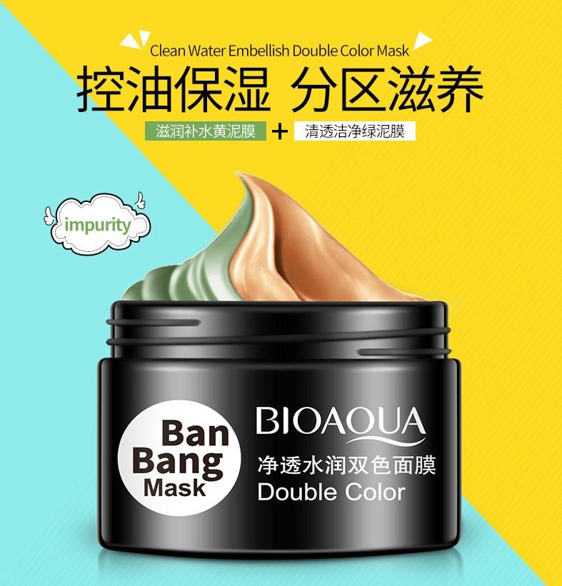 Двойная маска для очищения Т-зоны/подтяжки овала BioAqua BanBang Mask