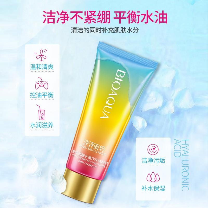 Пенка для умывания с гиалуроновой кислотой BioAqua Peng Peng Cleanser