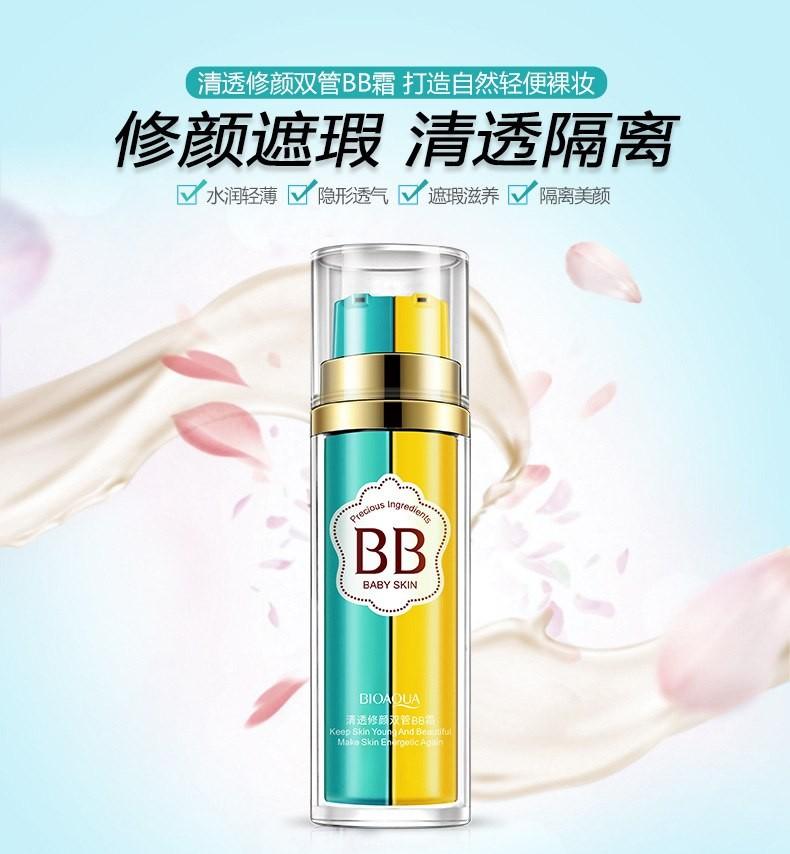 Двухфазный ББ-крем+основа BIOAQUA BABY SKIN Natural Flawless BB cream