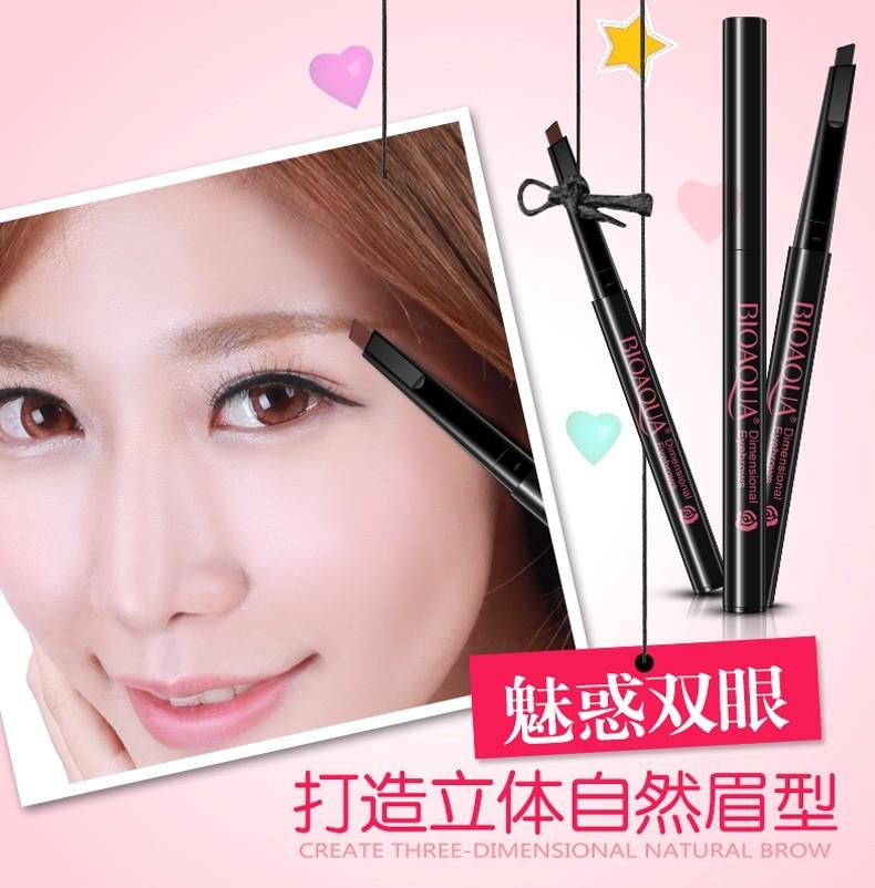 Водоустойчивый карандаш для бровей BioAqua Dimensional Eyebrows