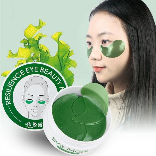 Патчи гидрогелевые с морскими водорослями и зеленым чаем Resilience eye beauty mask , 60 шт