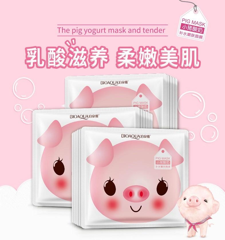 Увлажняющая маска-йогурт BioAqua Pig Mask