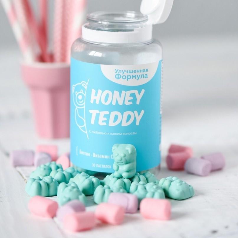 Витамины для волос и ногтей Honey Teddy Hair УЛУЧШЕННАЯ ФОРМУЛА