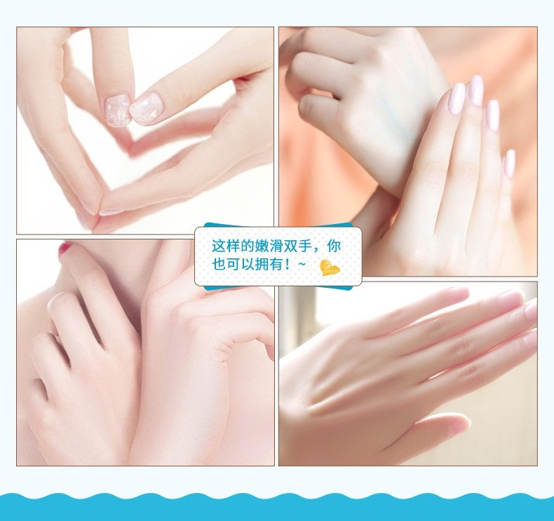 Увлажняющая маска-перчатки для рук с экстрактом молока Rorec Self Care Hand mask  35г.