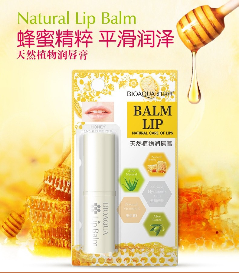 Бальзам для губ с медом, алоэ и витамином Е Bioaqua Balm Lip Honey Moisturizes