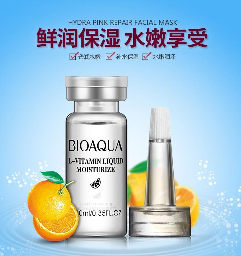 "Сыворотка для лица 100% Витамин С ""Bioaqua"", 10 мл."