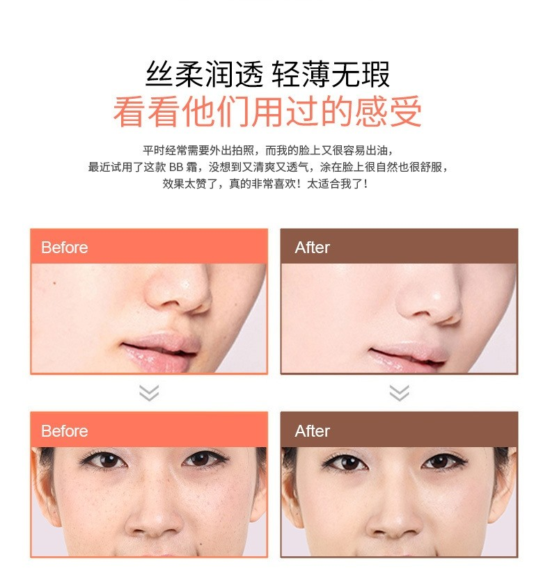 Тональный крем BIOAQUA Make Up Concealer, 30 мл.