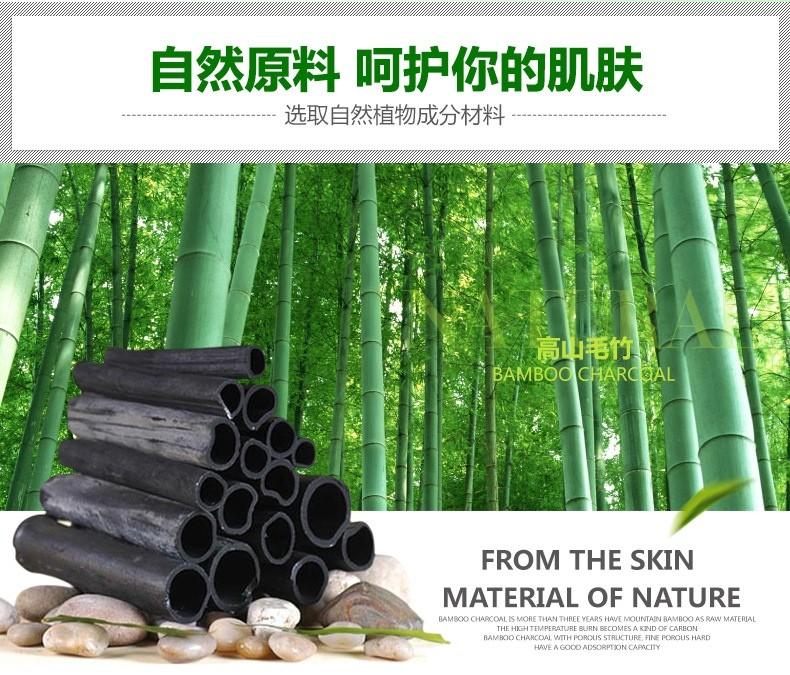 Маска для очищения пор на основе бамбукового угля BioAqua Activated Carbon, банка 140 гр.