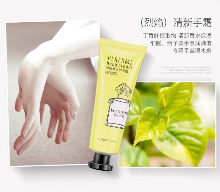 Крем для рук парфюмированый Images Perfume