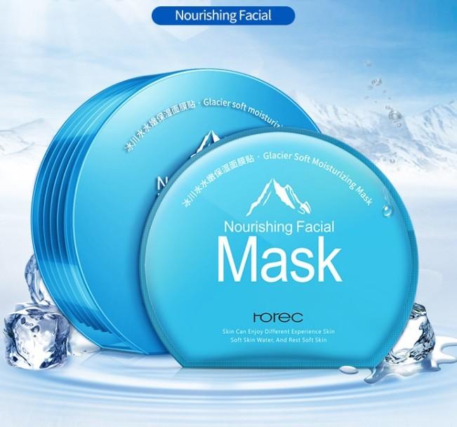 Набор из 6 масок для лица в пластиковом контейнере ROREC