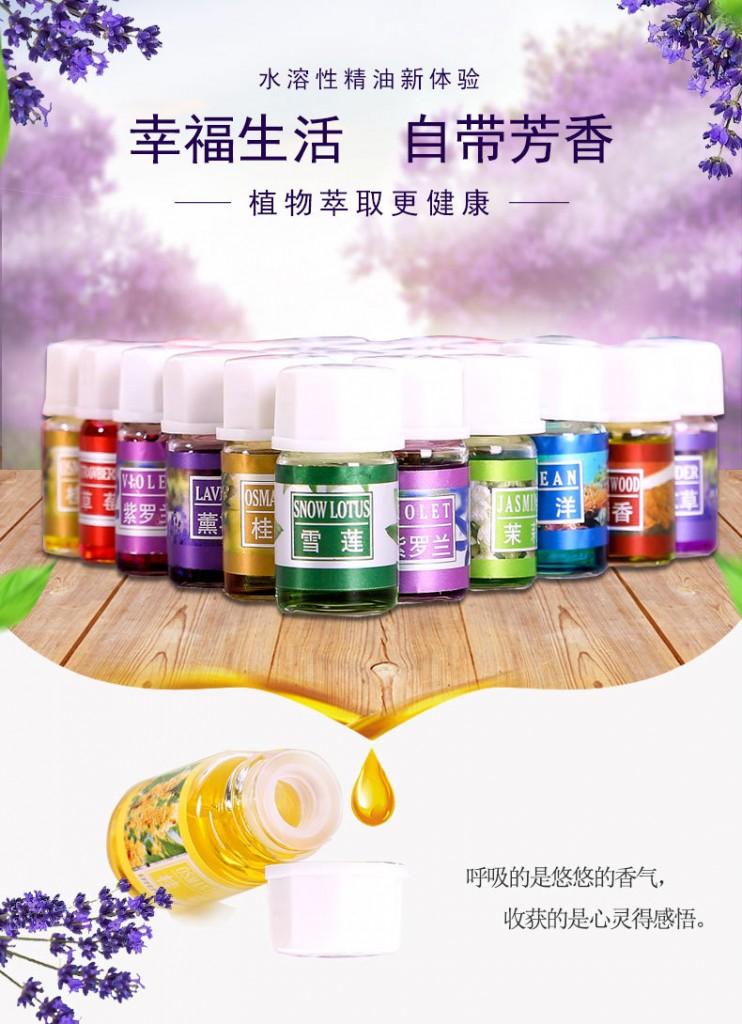 Набор эфирных арома-масел из 36шт. по 3 мл. для ароматерапии