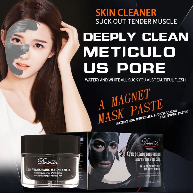 Супергравитационная магнитная грязевая маска