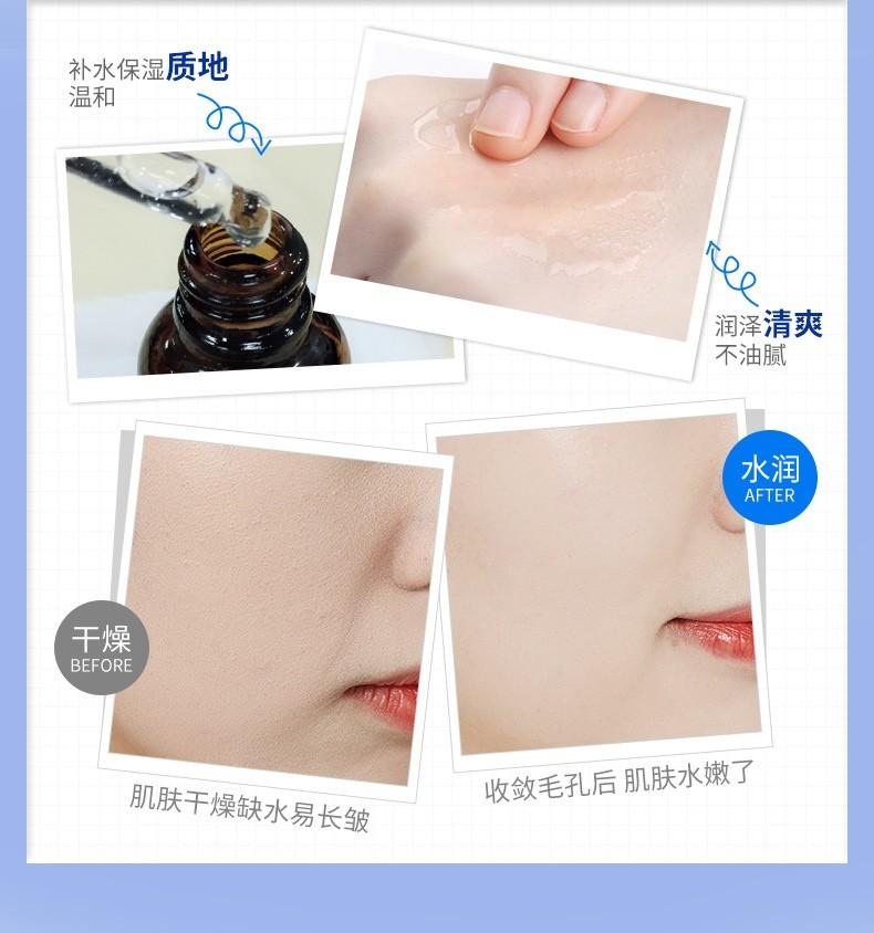 Пептидная сыворотка для лица с ботокс эффектом Images Argireline, 30 мл.