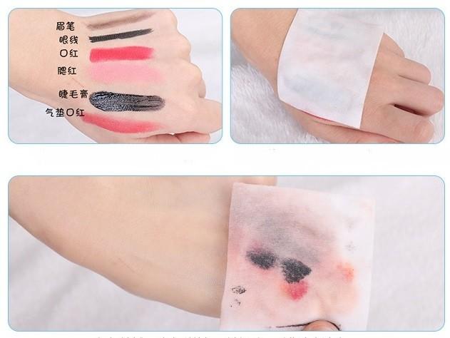 Мицеллярная вода увлажняющая IMAGES Makeup Remover, 50мл.