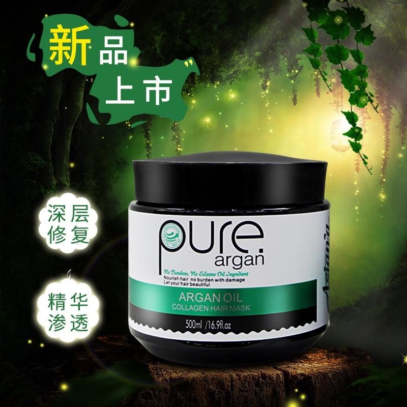 Маска для волос с кератином/аргановым маслом PURE, 500 мл.