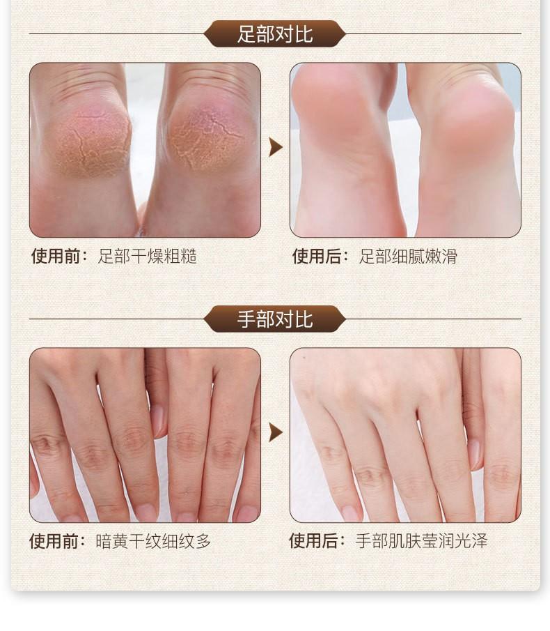 Крем для сухой кожи рук и ног с лошадиным маслом и авoкадо Images, 30 мл.