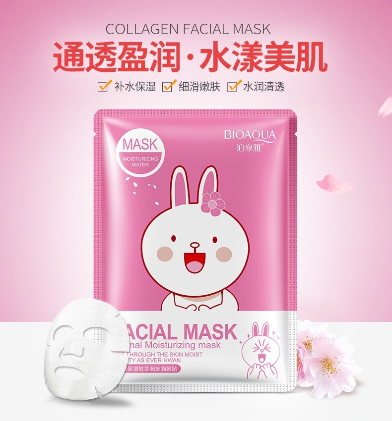 Тканевая маска Bioaqua Facial Mask Animal