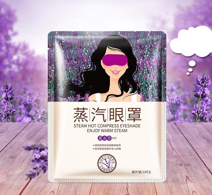 Травяная маска для глаз с лавандой BIOAQUA