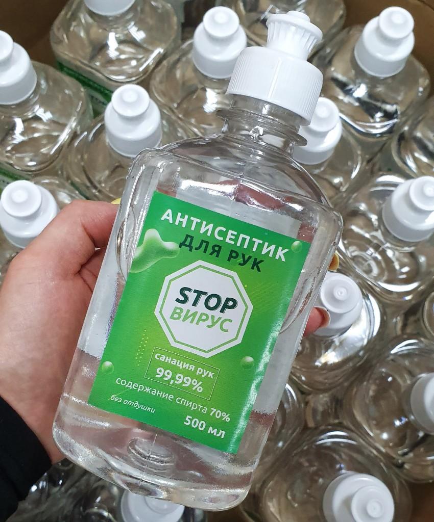Антисептик для рук STOP ВИРУС с дозатором, 500 мл.