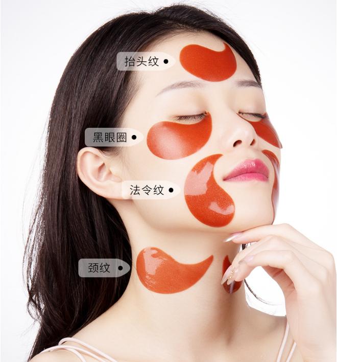Гидрогелевые патчи для глаз с экстрактом красных водорослей, коллагеном и аллантоином VENZEN Ruby Collagen Moisturizing Eye Mask, 60 шт. (30 пар)