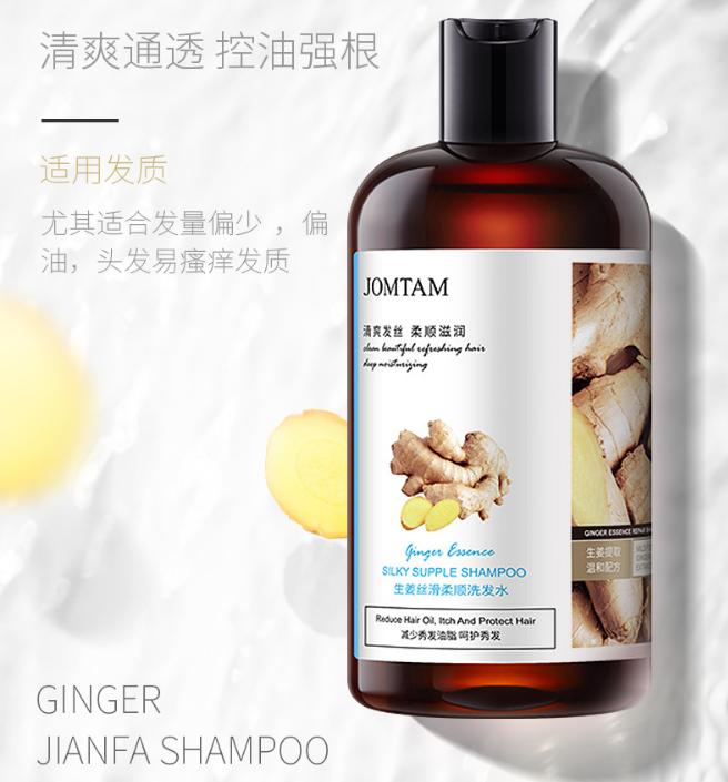 Питательный имбирный шампунь  kocu.ru Jomtam Silky Supple shampoo, 400 мл.