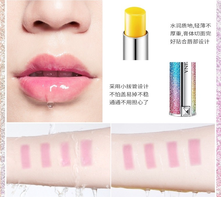 Увлажняющий защитный бальзам для губ с легким оттенком SENANA Starry Sky Discoloration Lip Balm