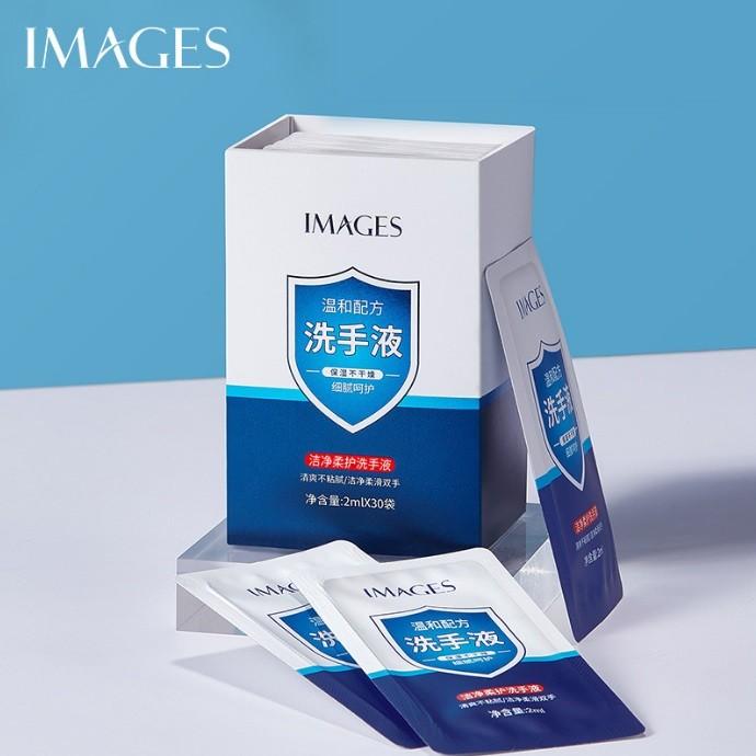 Гель-санитайзер для рук в одноразовых саше IMAGES 30 штук. по 2 мл.