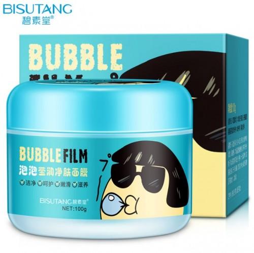 Кислородно-пенная маска для очищения лица Bubble Film Bisutang, 100 гр.